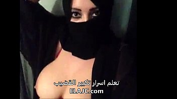 arab threesome hijab Talking my wife into fucking me and 2 friends